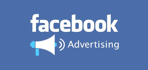Criar-campanha-Facebook-Ads